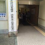 東京暑いです、選挙も熱いです!