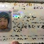 パスポートの写真がひどいっw